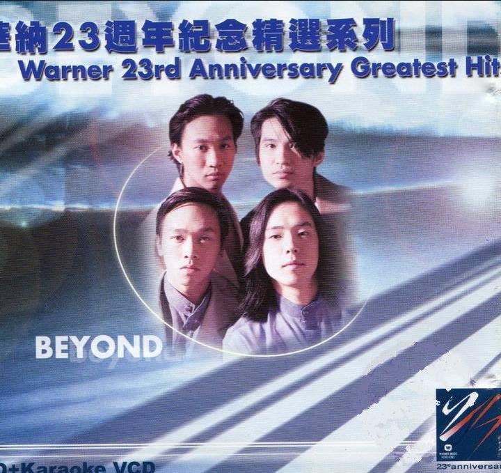 音乐专辑:Beyond音乐合集-单曲+151张专辑+CD