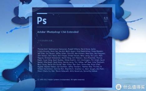《PhotoShop CS6》新手到高手全套教程视频合集[AVI/SWF]百度云网盘下载