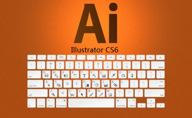 Illustrator CS6《AI全套教程》设计教程视频合集[MP4]百度云网盘下载